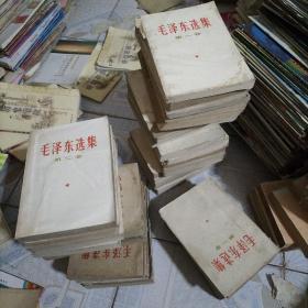 毛泽东选集全5卷,,。