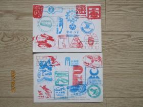 中国2010上海世博会印象沙特阿拉伯明信片二张【盖广西.青海。甘肃。西藏。上海等纪念戳】