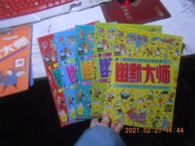 幽默大师 1996【1、2、4、5、6、】