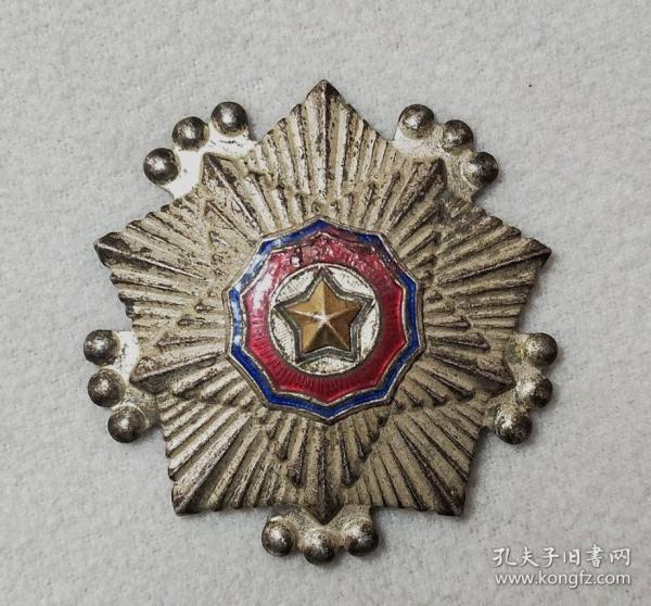 抗美援朝奖章