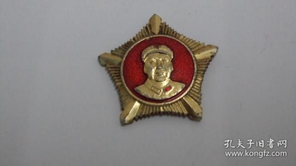 01670-文革时期毛主席像章 毛主席万岁 长*高 25*25毫米