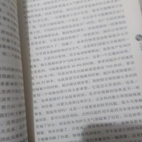 世纪大讲堂(第13辑)