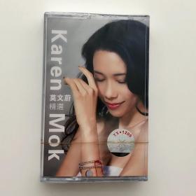 绝版磁带 莫文蔚精选 慢慢喜欢你 如果没有你 盛夏的果实全新未拆