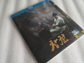猖獗BD蓝光电影