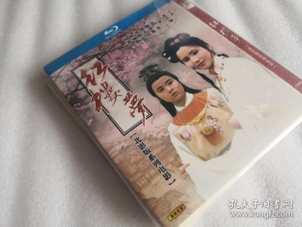 红楼梦北影版系列电影BD蓝光电影