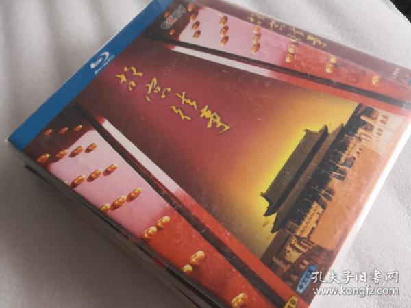 故宫往事BD蓝光纪录片