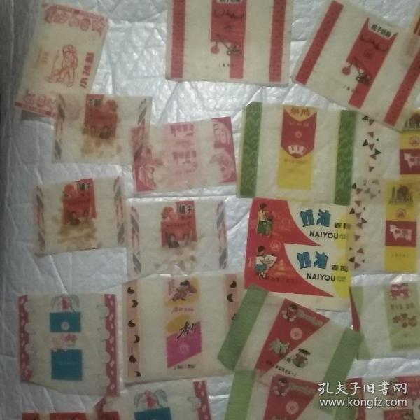 """文革老糖纸(20张:""""教育要革命""""、""""要斗私批修""""、""""好好学习,天天向上""""等)"""