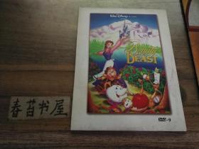 DVD光盘---美女与野兽