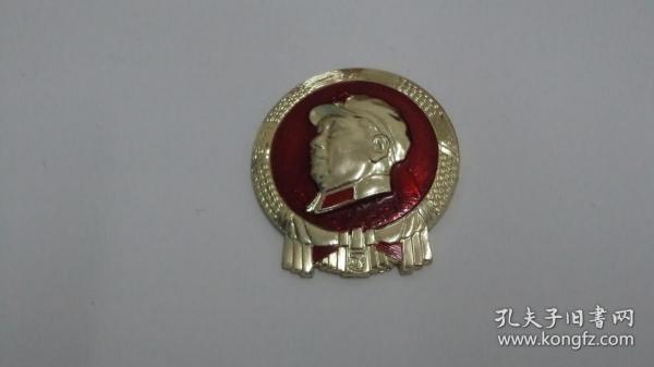 01634-文革时期毛主席像章毛主席万岁 长*高 35*40毫米