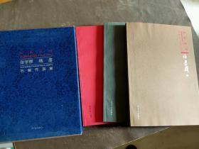 同源同行全三册,有函套