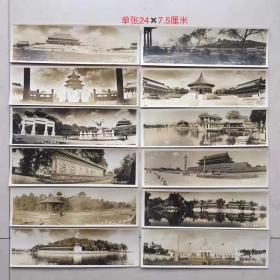 一套完整少见大尺寸解放初期,北京十二景老照片,内容稀少,保老保真,品相一流,懂得询价。