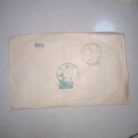 50年代实寄信封、贴800元邮票 带信一页