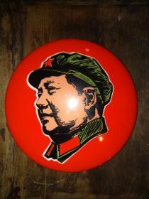 大文革,搪瓷毛主席像挂件——21厘米,品相好