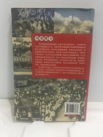 辉煌60年:共和国纪事