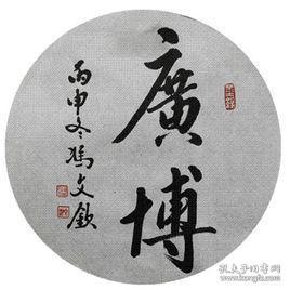 60年代:中国共产主义青年团上海市第五次代表大会 代表证+没有调查就没有发言权  一枚徽章【合售】
