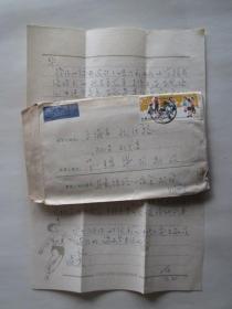 1966年11月辽宁丹东铁路宿舍寄上海市航空实寄封
