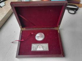 永恒的纪念——第29届奥林匹克运动会吉祥物纪念银币。包邮