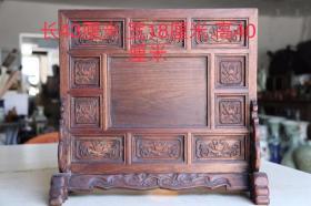 旧藏花梨木精雕插屏,做工精致考究,纹理清晰,雕刻精美,包浆自然厚重,43/18/40厘米