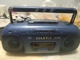 金业收录机(收音功能没问题,录音没试过,电池和电两用)
