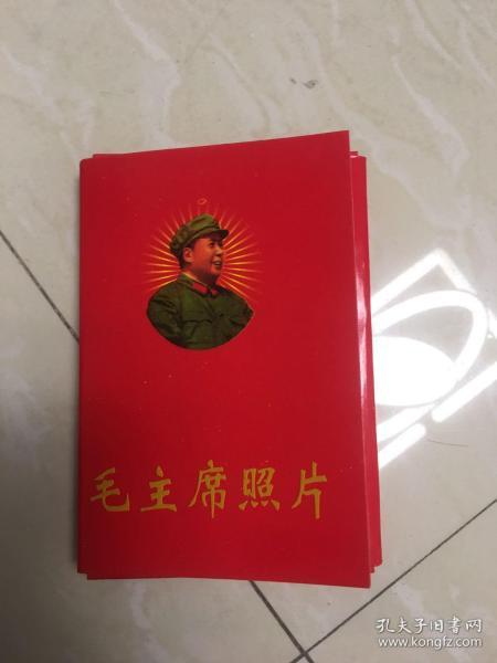 毛主席照片,50张照片,喜欢的朋友可以收藏