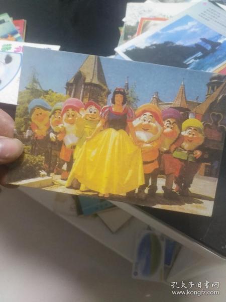 老版明信片散片  白雪公主和七個小矮人