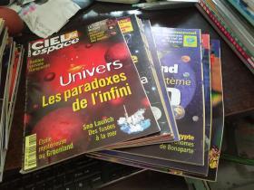 CILE ET ESPACE(天空與空間雜志,疑似法文原版,1998年10本合售)