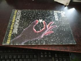 CILE ET ESPACE(天空與空間雜志,疑似法文原版,1986年DECEMBRE)