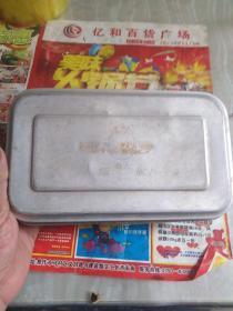 双剑牌特大铝饭盒