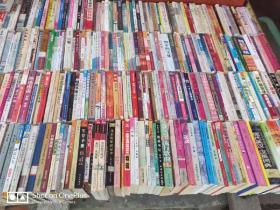 图书批发特价清仓、二手书店旧书直接供货、单位、学校图书馆各类小说库存低价便宜处理