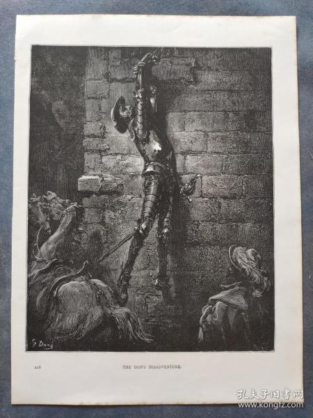 十九世纪 古斯塔夫·多雷 木口木刻 木版画228- 《THE DONS MISADVENTURE》190905