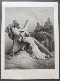 十九世纪 古斯塔夫·多雷 木口木刻 木版画233- 《JESUS FALLING BENEATH THE CROSS》190905
