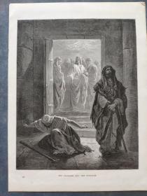 十九世纪 古斯塔夫·多雷 木口木刻 木版画250- 《THE PHARISEE AND THE PUBLICAN》190905