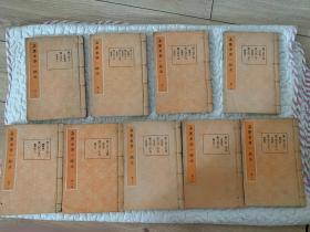 景印四部丛刊本《嘉庆重修一统志:江西省》线装九册