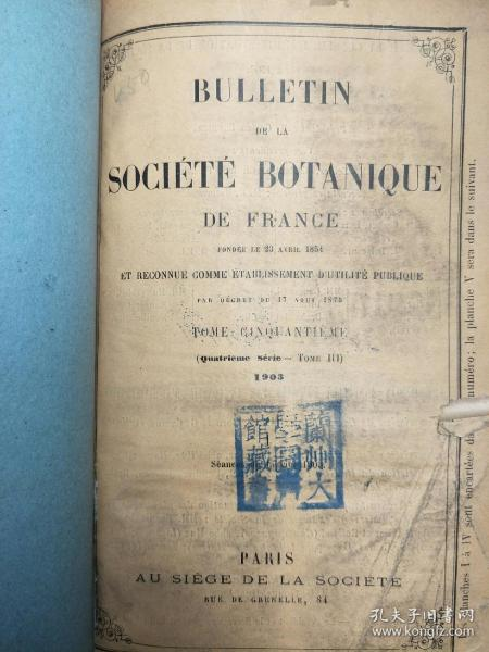BULLETIN  DE   LA  SOCIETE  BOTANIQUE   DE  FRANCE(法国植物学会公报)