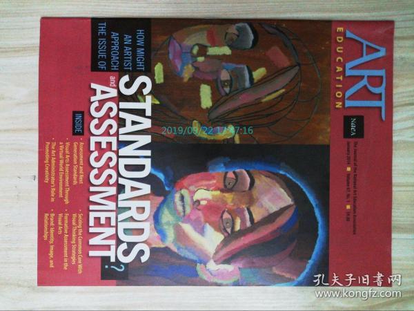 ART EDUCATION 2014/01 藝術教育藝術雜志
