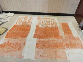 北齐河清年间摩崖造像拓片,两张六尺整纸和一张六尺长条拼接,有空余提拔。