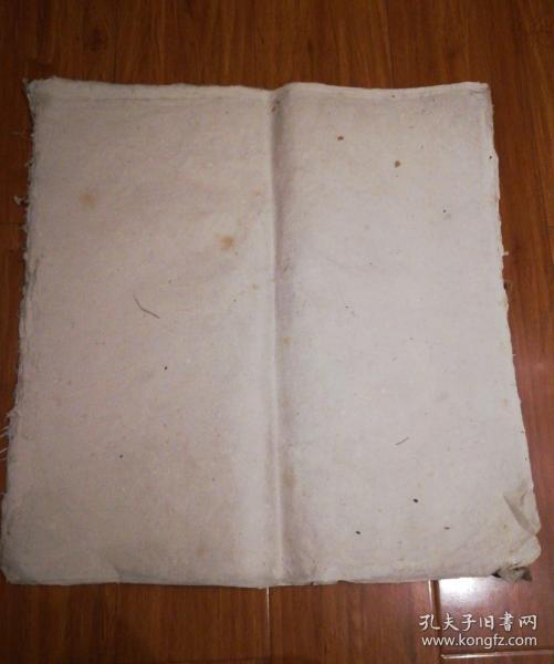 旧藏民国白麻纸30张,有黄斑修补或裱老碑帖非常好