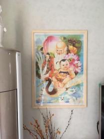 (含框顺丰邮寄)80年代90年代年画收藏  传统年画题材 寿星祝寿 娃娃年画 品相如图,尺寸对开