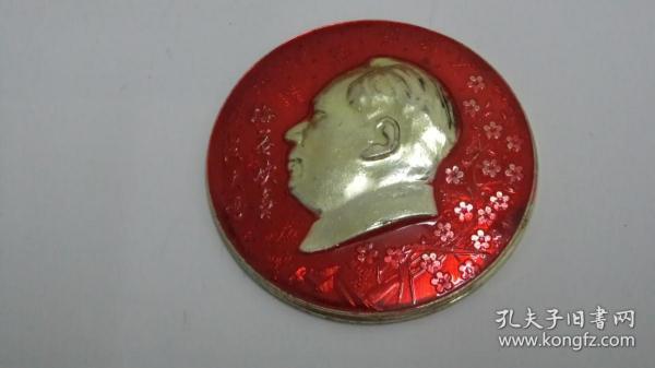 01642-文革时期毛主席像章敬祝毛主席万寿无疆梅花欢喜漫天雪