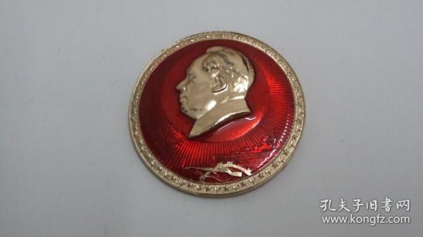 01646-主席像章国防工业系统活学活用毛泽东思想积极分子代表大会