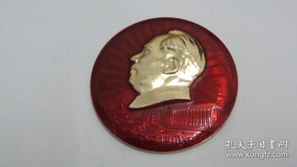 01662-文革时期像章毛主席和林副主席六三接见沈阳部队代表纪念