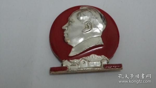 01668-文革像章祝毛主席万寿无疆第二炮兵司 部北京红旗证章厂
