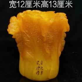 田黄白菜笔筒,重1357克