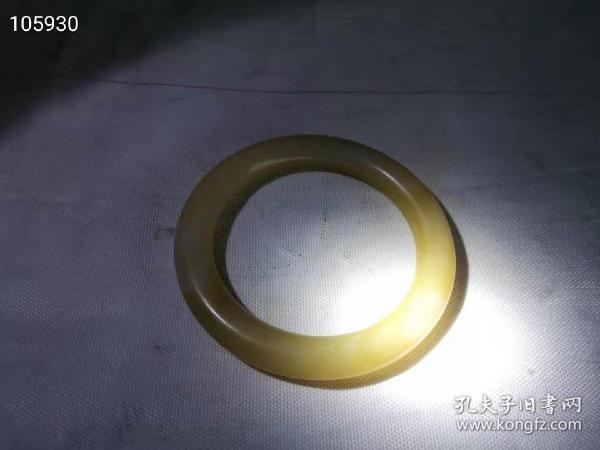 清代中期的和田羊脂玉手镯,原始黄皮皮壳,嫩白微黄,通透玉质,全品老玉器