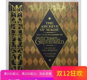 神奇动物在哪里2:格林德沃之罪魔法档案 The Archive of Magic