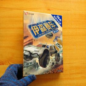 游戏光盘 伊森赛车(简体中文版)(1CD+游戏手册)