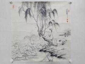 保真书画,北京老一辈画家,赵广德工笔人物画《王冕画荷图》一幅,纸本托片,尺寸68×68cm。
