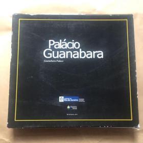 Guanabara  Palacio(里约热内卢)