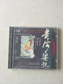 黄河梁祝   DVD