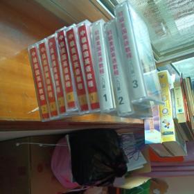 初级级美国英语教程1、2、3 +磁带中级美国英语教程1、2、3、4、5、6 磁带 合售